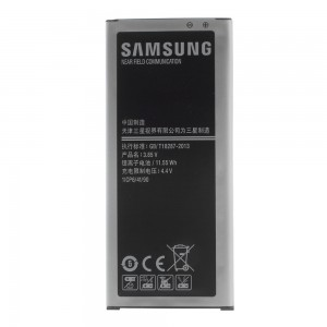 Samsung Galaxy Note Edge - Battery EB-BN915BBC