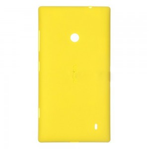 Nokia Lumia 520 - Battery Cover  Yellow