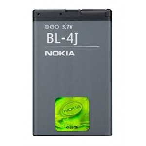 Nokia Lumia 620 - Battery BL-4J