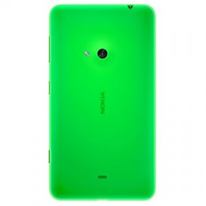 Nokia Lumia 625 - Battery Cover Green