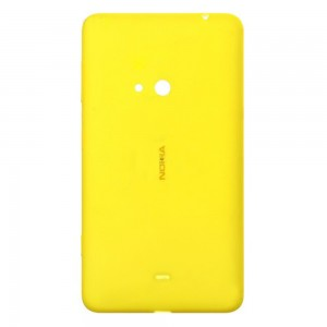 Nokia Lumia 625 - Battery Cover Yellow