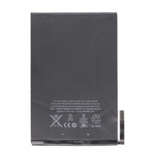 Ipad Mini - Battery A1445