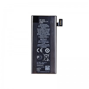 Nokia Lumia 900 - Battery  BP-6EW