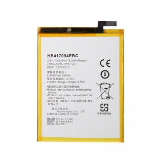 Huawei Ascend Mate 7 - Battery