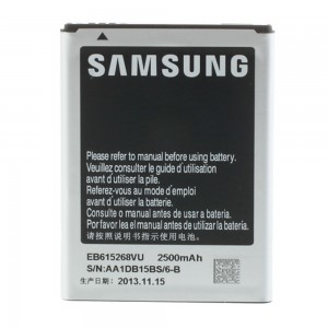 Samsung Note 1 N7000 - Battery EB615268VU
