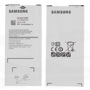 Samsung Galaxy A5 A510 2016 - Battery EB-BA510ABE 2900 mAh