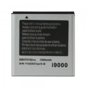 Samsung Galaxy S1 I9000 - Battery EB575152VU