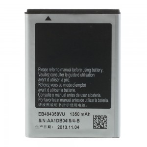 Samsung Galaxy Ace S5830 / S5838 / S5660 / S5670 - Battery EB494358VU