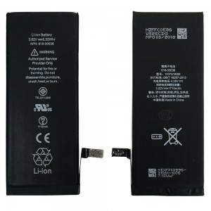 iPhone 4S - Battery OEM