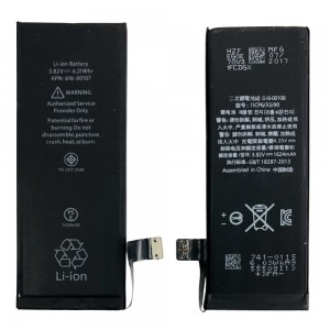 iPhone SE - Battery OEM