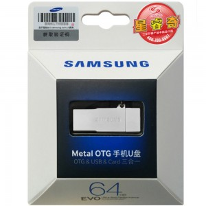SAMSUNG - MicroSDHC Memory Card + Micro USB Metal OTG + 64GB USB 3-in-1 Design