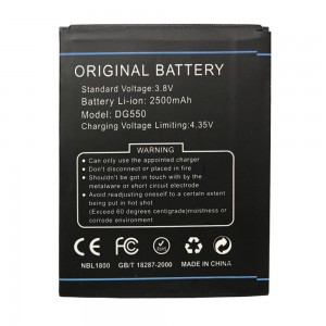 Doogee DG550 - Battery
