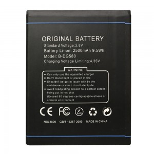 Doogee B-DG580 - Battery