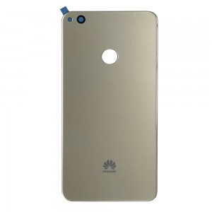 Huawei Ascend P8 Lite 2017 - Battery Cover Gold