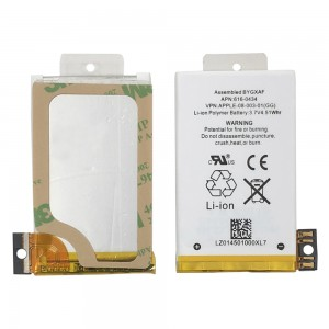 iPhone 3GS - Battery