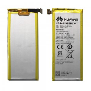 Huawei Honor 4C / G Play Mini - Battery HB444199EBC+ 2550mAh 9.7Wh