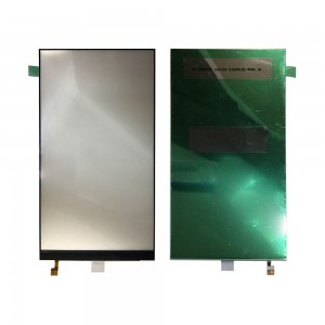 Huawei Ascend P10 Lite - Back Light Module