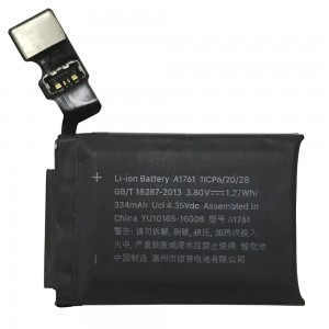 Apple iWatch Series 2 42mm - Battery OEM A1761 334mAh 1.27Wh