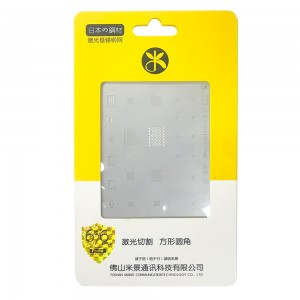 iPhone 6S / 6S Plus - Mijing High Precision Reballing Template A0190676