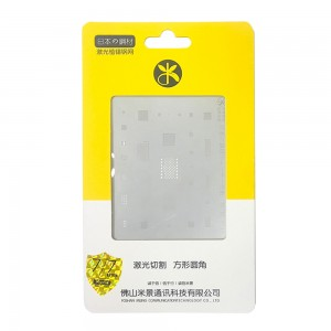 iPhone 7 / 7 Plus - Mijing High Precision Reballing Template A1000093