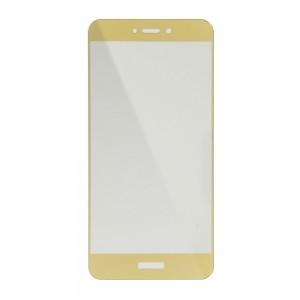 Huawei Ascend P8 lite 2017 - Tempered Glass Gold