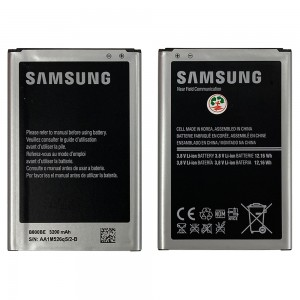 Samsung Note 3 N9005 - Battery B800BE
